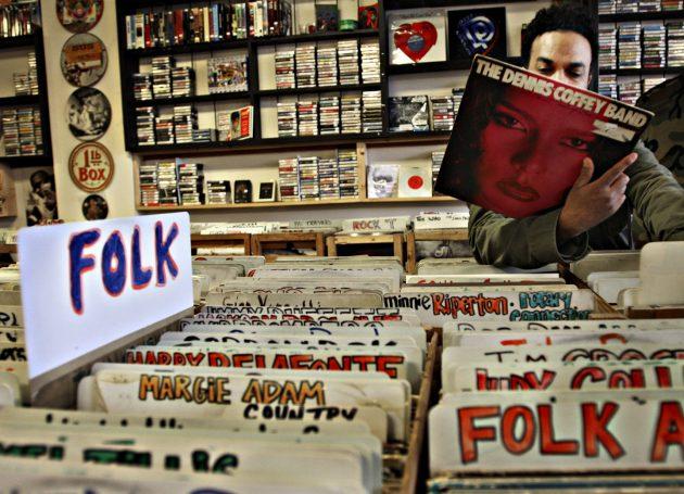 Val's Halla Records