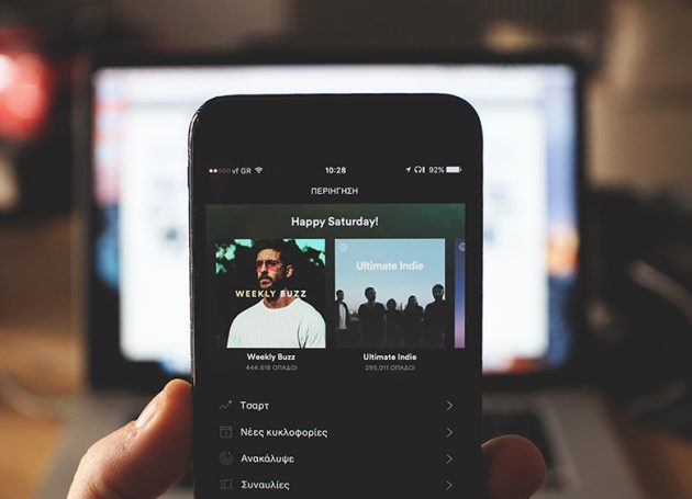 Spotify Expands Free Music, Adds Assisted Playlists