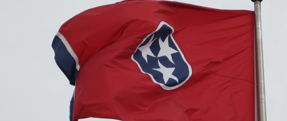 Tennessee Planning To Offer Financial Incentives To The Music Industry