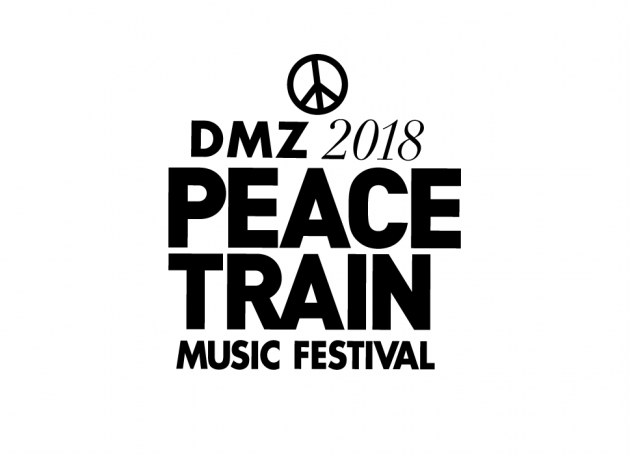 DMZ Peace Train Music Festival In The Works For South Korea