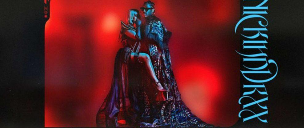 Nicki Minaj and Future Announce Co-Headlining Run