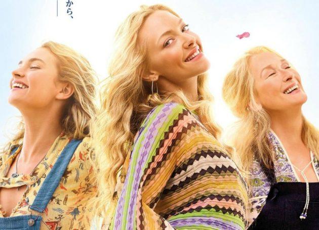 ABBA Jukebox Mamma Mia! Here We Go Again Tops Weekend Box Office