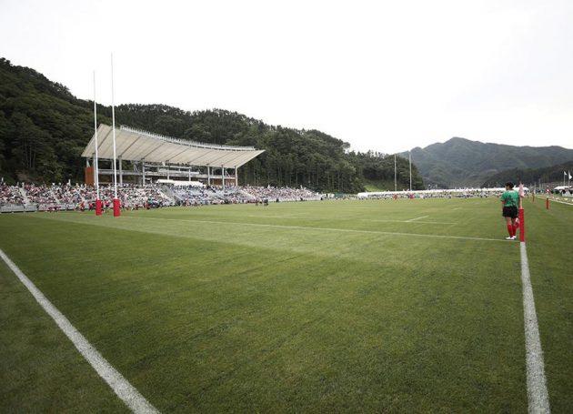 Kamaishi Recovery Stadium