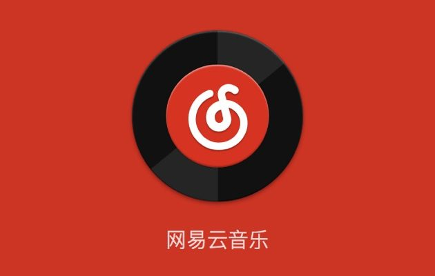China's NetEase Cloud Music Signs Licensing Agreement With King Records