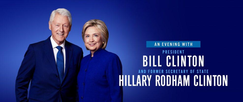 Bill & Hillary Have A Conversation