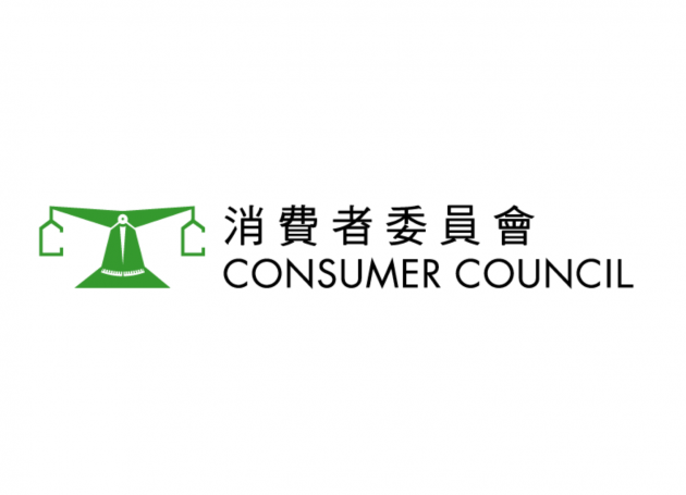 Hong Kong Council Reportedly Warns Against Secondary Ticketing