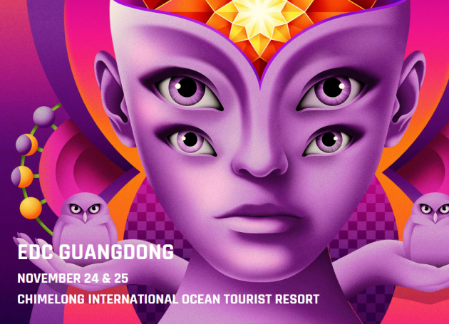 Insomniac Launches Electric Daisy Carnival Guangdong, China