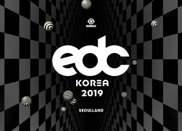 Insominiac Announces EDC Korea