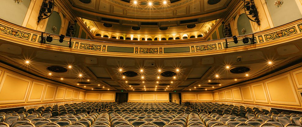 88-Year-Old Shanghai Concert Hall To Get A Facelift