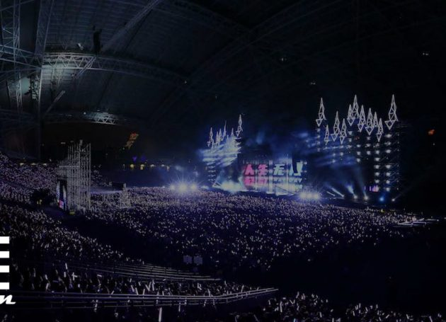 Live Nation Acquires Controlling Interest In Singapore's ONE Production