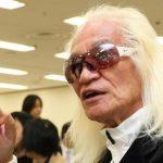 Famed Japanese Singer & Actor Yuya Uchida Passes At 79