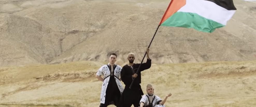 Icelandic Band Hatari Announces Its Latest Single