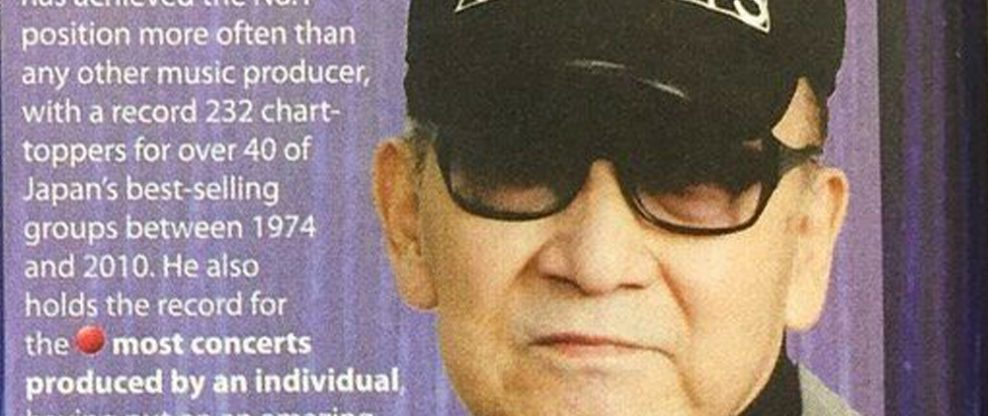 Japanese Entertainment Mogul Johnny Kitagawa Passes at 87