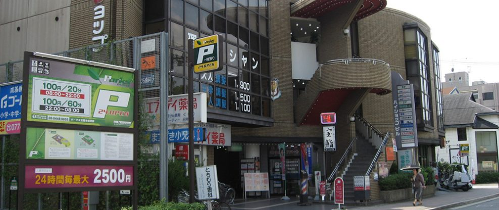 Kyoto Animation Studio