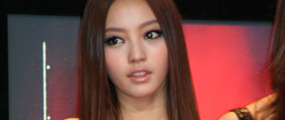 Goo Hara, Former Member of K-Pop Group Kara, Found Dead