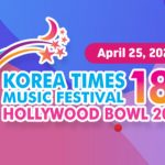 The Korea Times Music Festival Postponed Due To Ongoing Threat Of Coronavirus
