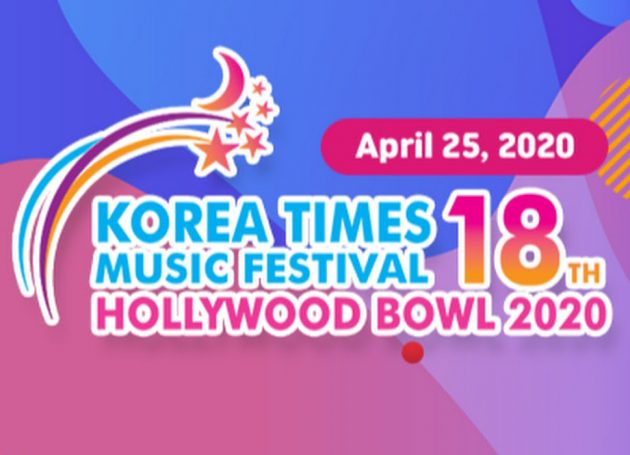 The Korea Times Music Festival Postponed Due To Ongoing Threat Of Coronavirus