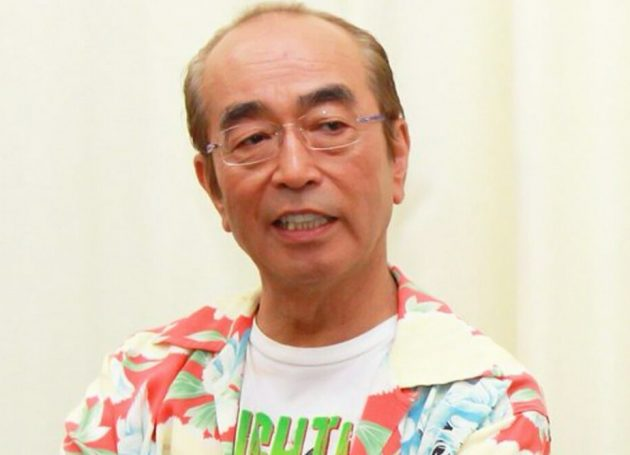 Japanese Comic Ken Shimura Dies After Testing Positive For Coronavirus