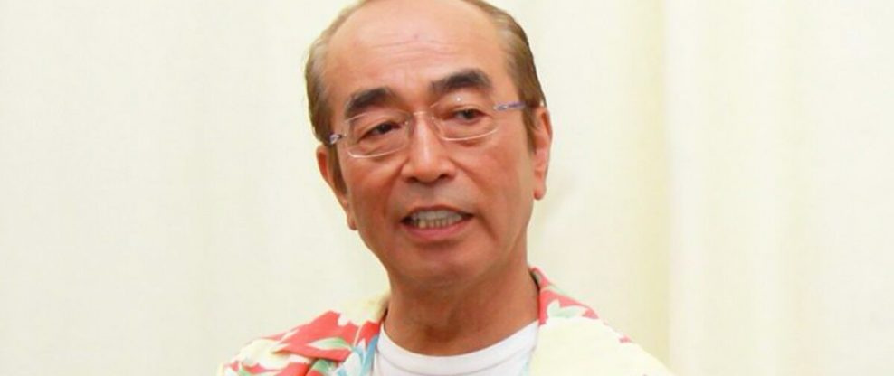 Japanese Comic Ken Shimura Dies After Testing Positive For Coronavirus